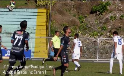 Municipal Grecia 2  vs Cariari 2 (Video)